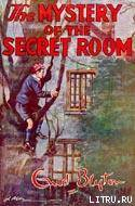 Mystery #03 — The Mystery of the Secret Room - img_0.jpeg
