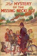 Mystery #05 — The Mystery of the Missing Necklace - img_0.jpeg