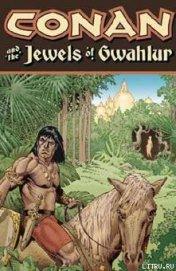 Jewels of Gwahlur - Howard Robert Ervin