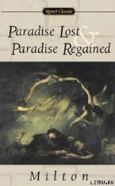 - Paradise Regained